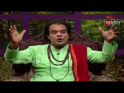 Sadhu Bani  Ep 425 | ମଣିଷ ମାରିବା ବେଳେ କଣ କରେ ? | Acts which Leads to Death