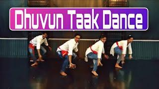 Dhuvun Taak Song Mauli | Riteish Deshmukh | Genelia Deshmukh | Ajay Atul | Paul's Dance Station