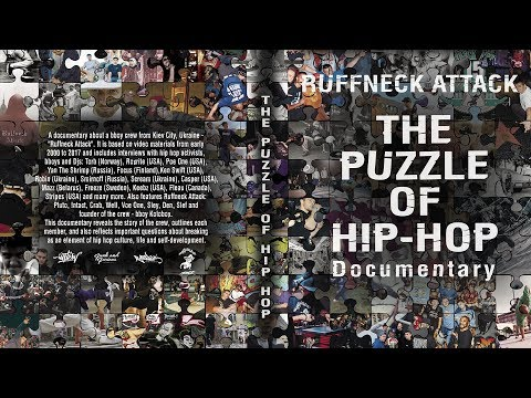 "RUFFNECK ATTACK - ""THE PUZZLE OF HIP HOP"" 