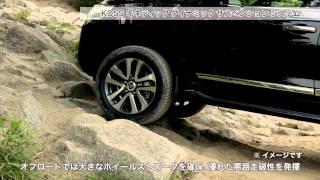 【LAND CRUISER】機能紹介/KDSS【技術】