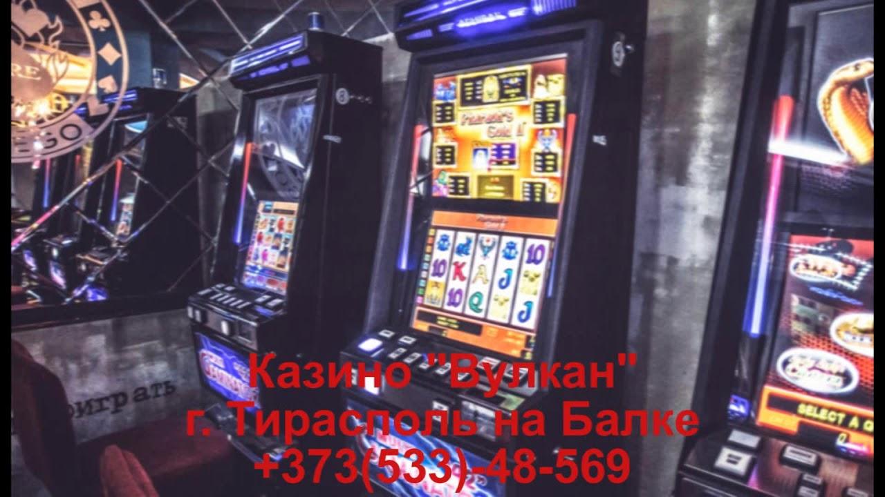 Казино онлайн тирасполь игровые автоматы happy giro
