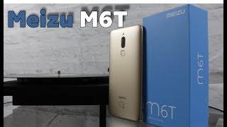 "Meizu M6T - Когда ""T"" означает ""ТРЕВОГА"""