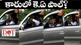 కారులో కెఏ పాల్ | KA Paul Funny Dance in Car | KA Paul Boxing Video | Dot News