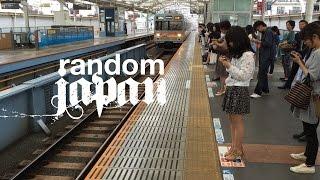 Gambar cover Random Rail #RandomJapan