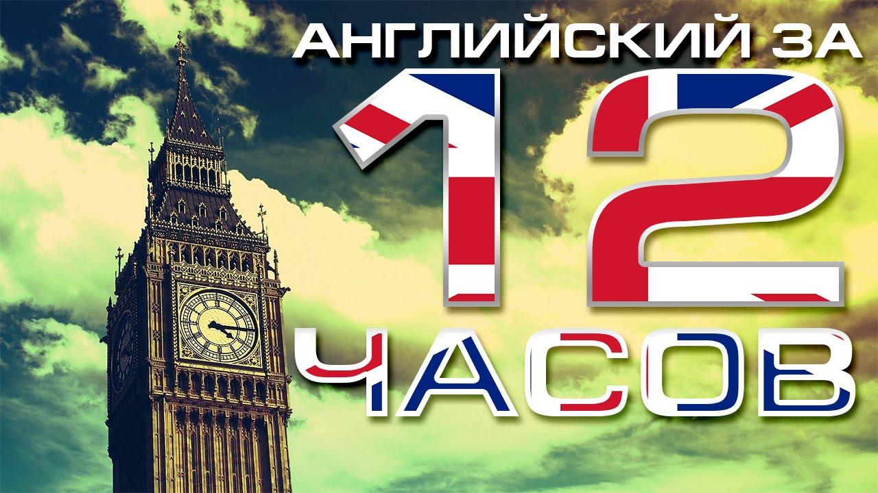 Обучение английскому онлайн с нуля бесплатно слушать сколько лет учатся в техникуме после 9 класса в украине