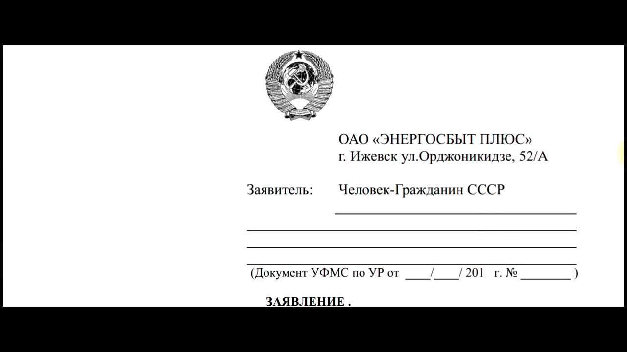 Договор подряда с юридическим лицом на оказание услуг образец 2019