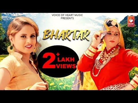 Isha Mila Bhartar | Ajay Soni | Sheenam Katholic | Latest Haryanvi Songs Haryanavi 2018