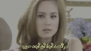 Mai Sin Rai Fai Sawart-Wrecking Ball - Miley Cyrus مترجمة عربى المسلسل التايلندي رغبة  لاتنتهي