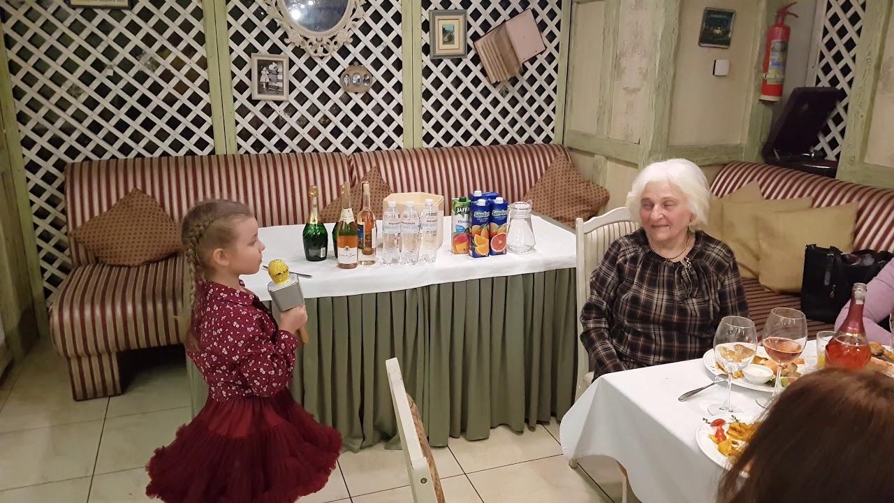 Поздравления 80 лет бабушке татарск
