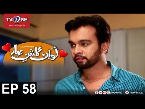 Love In Gulshan E Bihar - Episode 58 - TV One Drama - 11th October 2017