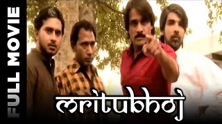 Mritubhoj | new hindi movies | hinid drama movies full