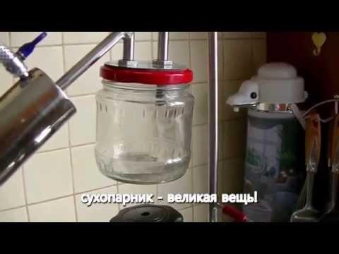 Самогон! Домашний самогон! (брага, рецепт, технология, самогон)
