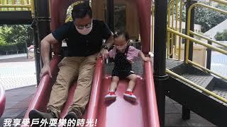 Publication Date: 2020-10-22 | Video Title: 歐陽玥甯 K2132595