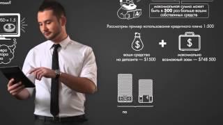 Как зарабатывать на Forex(, 2014-08-09T08:31:58.000Z)