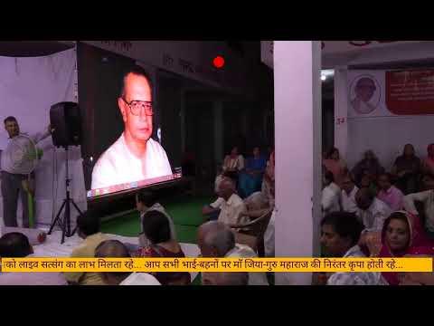 Ramashram Satsang Mathura... Gurupurnima Day 2019 (Purvsandhya) Live Telecast From Jaipur.