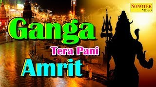 "Sonotek cassettes present "" ganga tera pani amrit "" a latest new bhakti song 2017. we to you ""sontek bhakti"" artis by:-tannu shri, #video credits ..."
