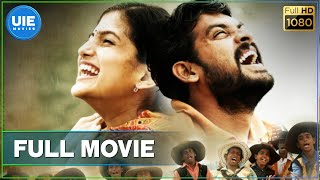 Pasanga Tamil Full Movie | Pandiraj | M. Sasikumar | Tamil Hit Movies
