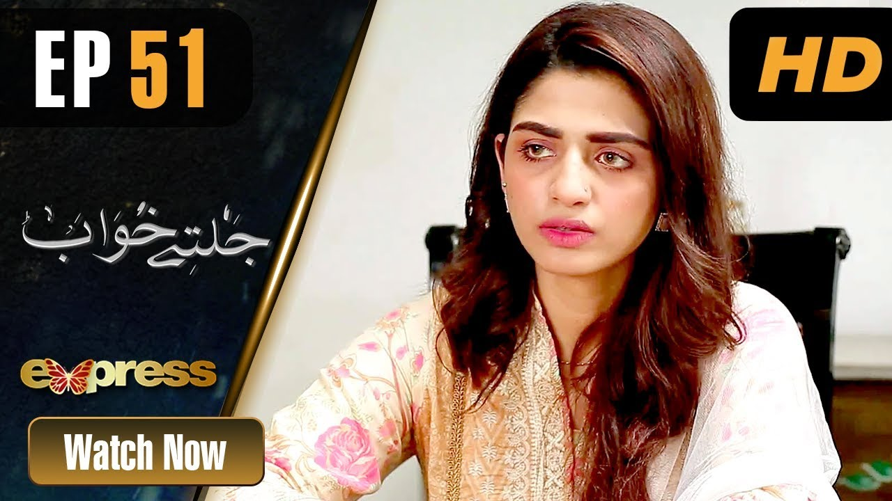 Jaltay Khwab - Episode 51 Express TV Jan 14