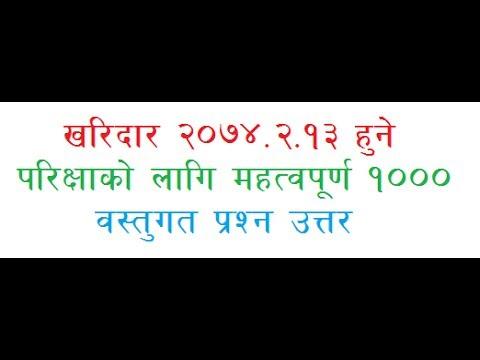 Man Of Kharidaar 2 Full Movie In Hindi Download Hd