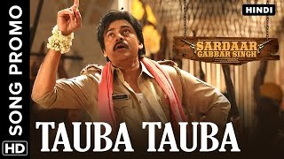 Tauba Tauba Hindi Song Promo | Sardaar Gabbar Singh | Pawan Kalyan | Devi Sri Prasad