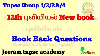 12th Geography New Book    Book back Questions    Jeeram Tnpsc Academy