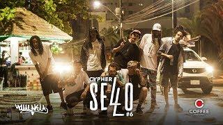 CYPHER SELLO #06 Bigu | Sall |  | DjCubanito | Gotcha | Maor...
