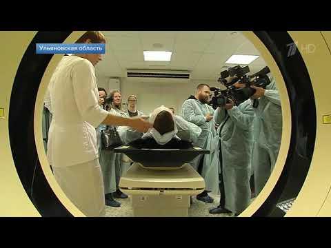 Журналистам показали, как работает центр ядерной медицины в Ульяновской области