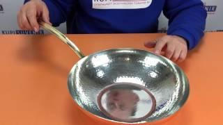 Видеообзор медной вок-сковороды