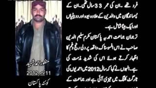 Manzoor Ahmad Shaheed Quetta Pakistan 11th November 2012 - Islam Ahmadiyya