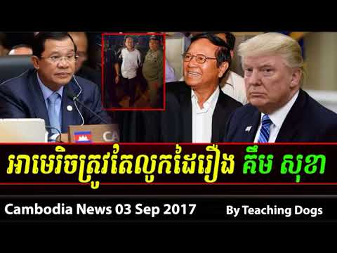 Cambodia News Today RFI Radio France International Khmer Evening Sunday 08/03/2017