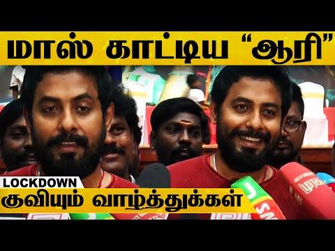 திருவண்ணாமலையில் BIGGBOSS ஆரி செய்த செயல் - குவியும் வாழ்த்துக்கள் | Aari | Lock Down | Tamil Nadu