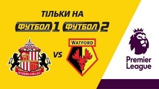 Сандерленд - Уотфорд 1:0. Обзор матча. 17.12.2016