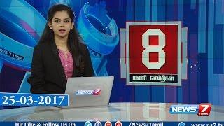 News @ 8 PM   News7 Tamil   25-03-2017