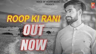 Roop Ki Rani | Veer Gurjar, Sudhir Bhati, Rohit Chauhan, Saurav Nagar | Haryanvi Songs 2018