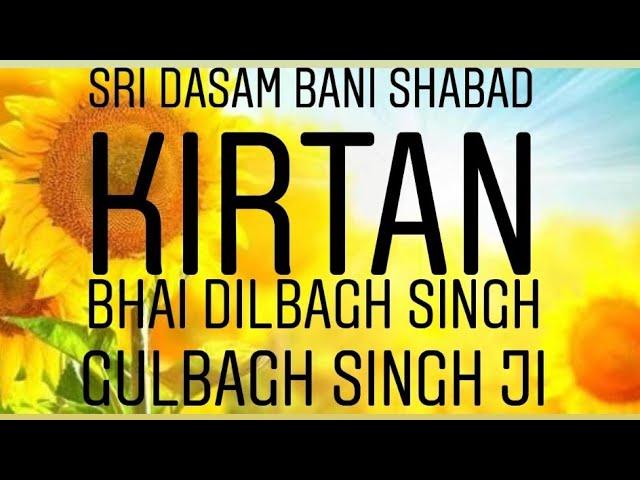 Dasam Bani Shabad Kirtan - Ragi Bhai Dilbagh Singh Gulbagh Singh ji