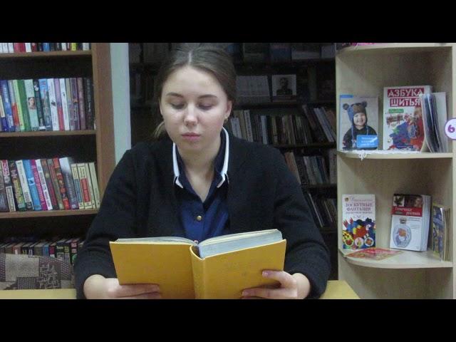 Изображение предпросмотра прочтения – марияфатнева читает произведение «Собака» И.С.Тургенева