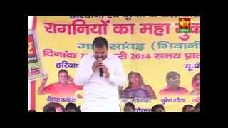Jaimal Baitha Kamre Me,Virpal Kharakiya,Mor Music Company,Haryanvi Desi Ragni
