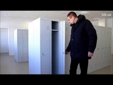 Прочные и надежные металлические шкафы для раздевалок. Смотрите сами!)