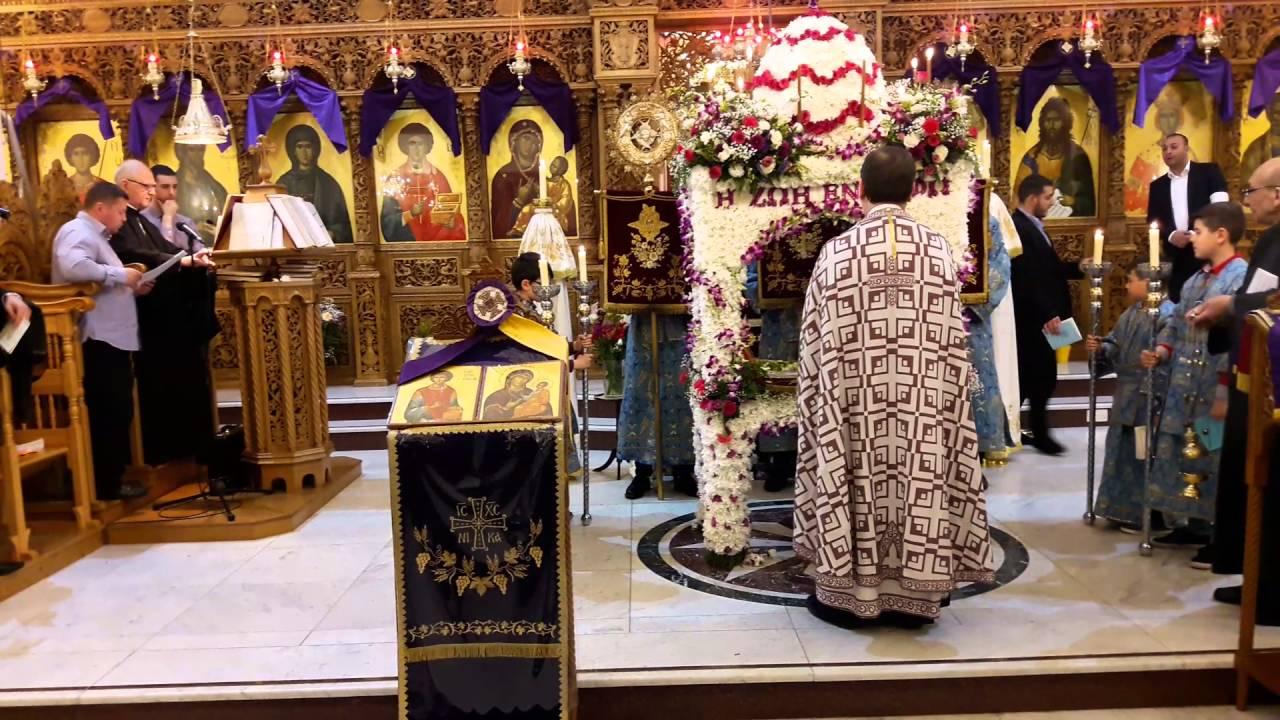 Greek Orthodox Easter 2016 - St Panteleimon Church London - Epitafio