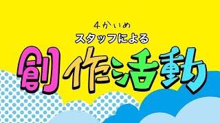 ワンダータクティクス iOS版 【 https://goo.gl/JVXGEh 】 Android版 【...