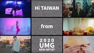 2020新聲報到!2020 UMG NEW ARTIST / 傑瑞米查克 Jeremy Zucker