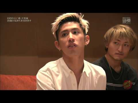 ONE OK ROCK - 18제 (FES) ~1000명의기적 We are~ (한국어CC)