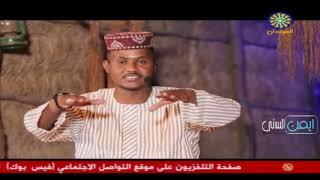 انفاس البوادي (8) - رمضان 2019
