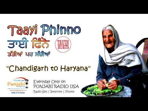 Taayi Phinno - Chandigarh to Haryana