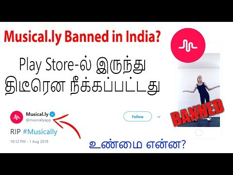 Download Musically App Download Tamil Video Sgytblv