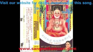 Vandisuve Guru Raghavendra - Baro Gururaghavendra