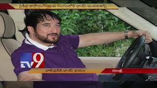 Bollywood haunted by Dawood Ibrahim fear - TV9