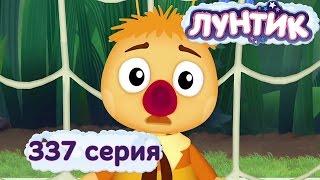 Лунтик и его друзья 337 серия Красный нос