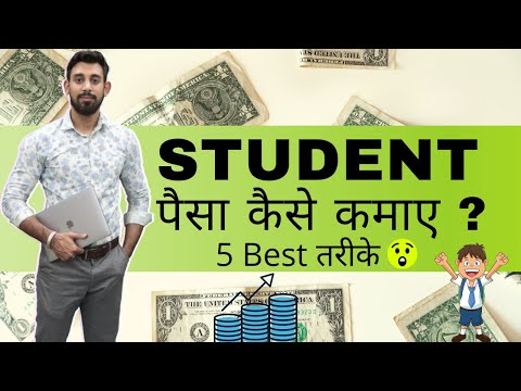 Earn money while studying | For school and college students | Part time earning | Rajat arora