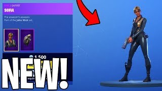 THE NEW SOFIA SKIN in FORTNITE....